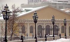 В Москву вернулась зима
