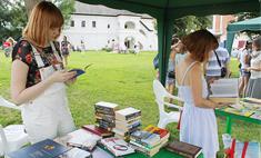 В Рязанском кремле обменялись книгами