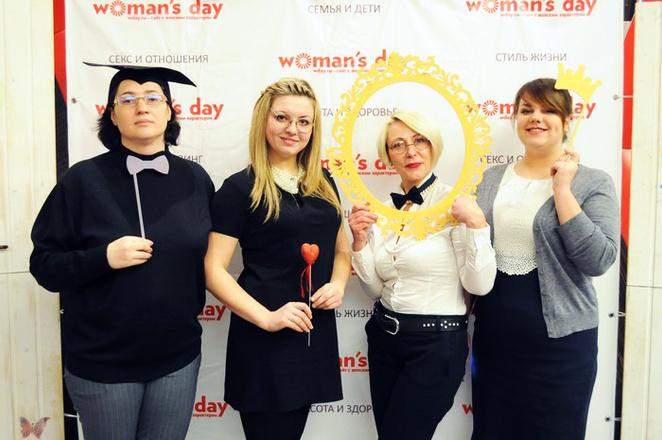 Женский КВИЗ от Woman's Day.ru