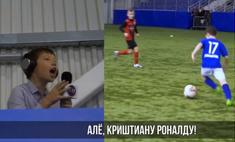 школьник комментирует футбольный матч стиле черданцева видео смотреть