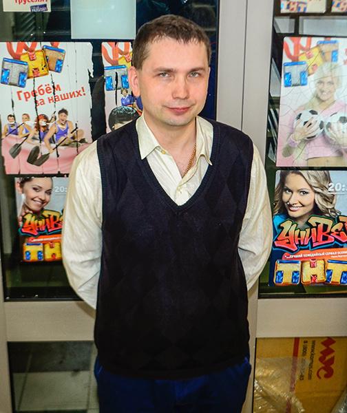 Сергей Нахратов, кастинг на «Битву экстрасенсов», фото
