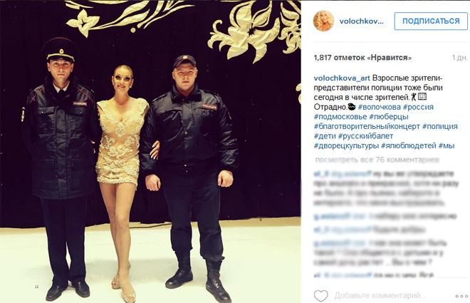 Анастасия Волочкова в голом платье