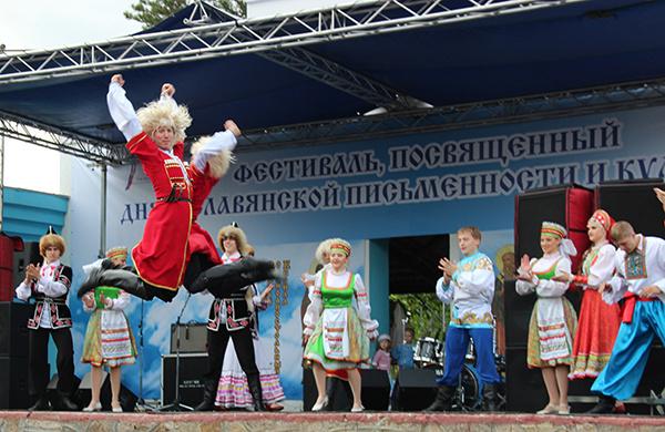 В День России фестиваль национальных культур «С любовью к России»