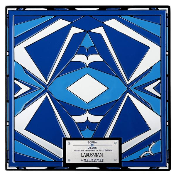 Известные бренды создали декоративные крышки для люков   галерея [1] фото [8]