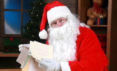 Почта России начала принимать заказы на поздравления от Деда Мороза