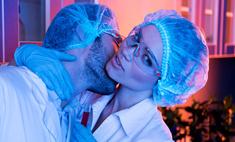 самые интересные научные открытия секс сделанные 2020