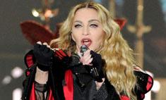 Звезда упала! Мадонна снова рухнула во время концерта