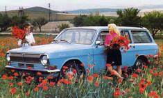 красивые девушки рекламе советских автомобилей ностальгическая подборка