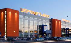 В «Шереметьево» заработал терминал Е