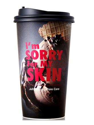 Тканево-гелевая маска Jelly Mask Pore Care, I'm Sorry for My Skin, 1 345 рублей