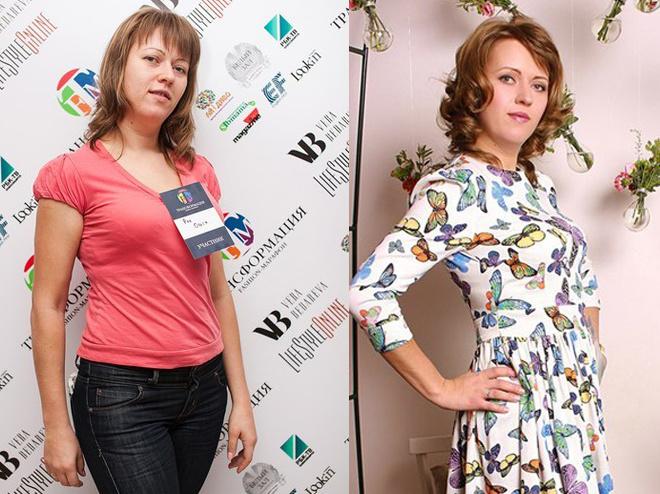 Ольга Рак до и после преображения