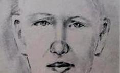 Составлен портрет преступника, избившего Олега Кашина