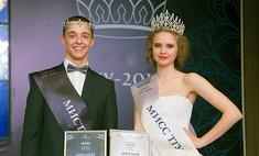 Короновали: в ТГУ выбрали Мисс и Мистера