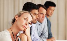 70% россиян страдают от скуки на работе