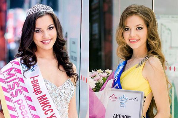 «Мисс Волга – 2015»