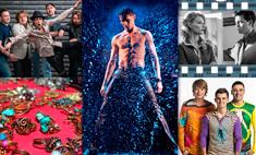 11 событий в Уфе на неделю: звезды и бесплатное кино