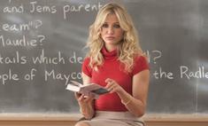 Какой вы могли быть учительницей?