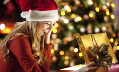 Мечты в новогоднюю ночь: кто получил подарки от Woman's Day?