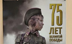 В московском детском саду родителям предложили фотосессию с «ранеными» детьми ко Дню Победы