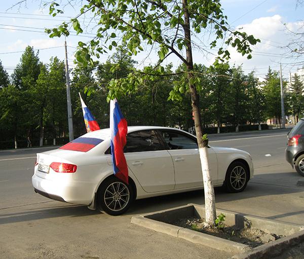 Авто болельщика