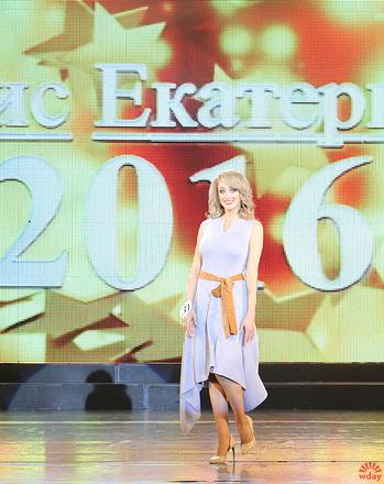 Оксана Яшанькина, первая вице-миссис, фото