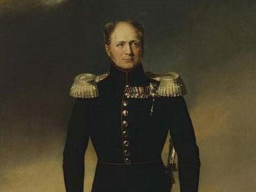 Портрет Александра I работы Джорджа Доу, но без коня