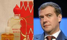 Дмитрию Медведеву подарили духи «Красная Москва»