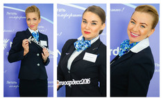 15 красноярок в полуфинале «Топ самых красивых стюардесс России – 2016»