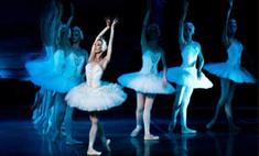 Куда сходить в Ярославле? Фестиваль балета и другие события