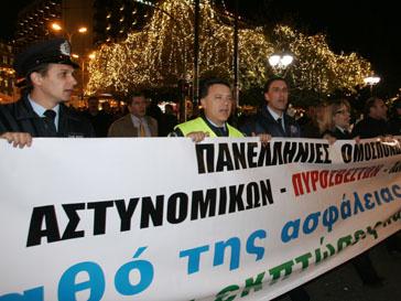 В Греции проходят демонстрации