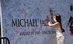 В Лондоне откроется первый постоянный мемориал Майкла Джексона
