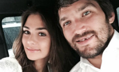 Александр Овечкин женился на дочери Веры Глаголевой