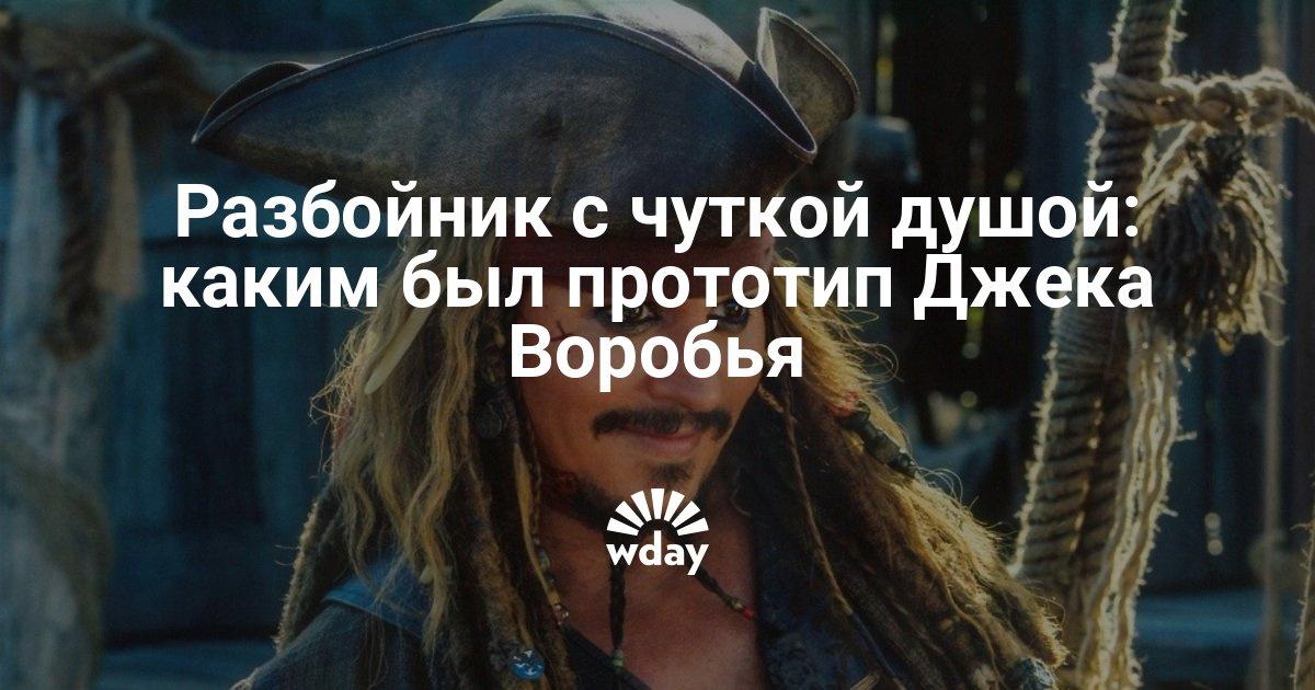 Пираты Карибского моря: Мертвецы не рассказывают сказки омск кино