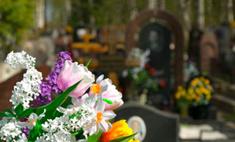 В Москве построят VIP-кладбище