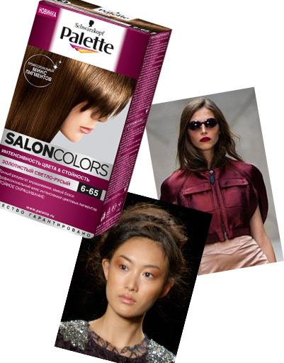 Palette Salon Colors для брюнеток