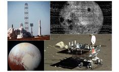 Топ-5 космических достижений землян за последние 10 лет