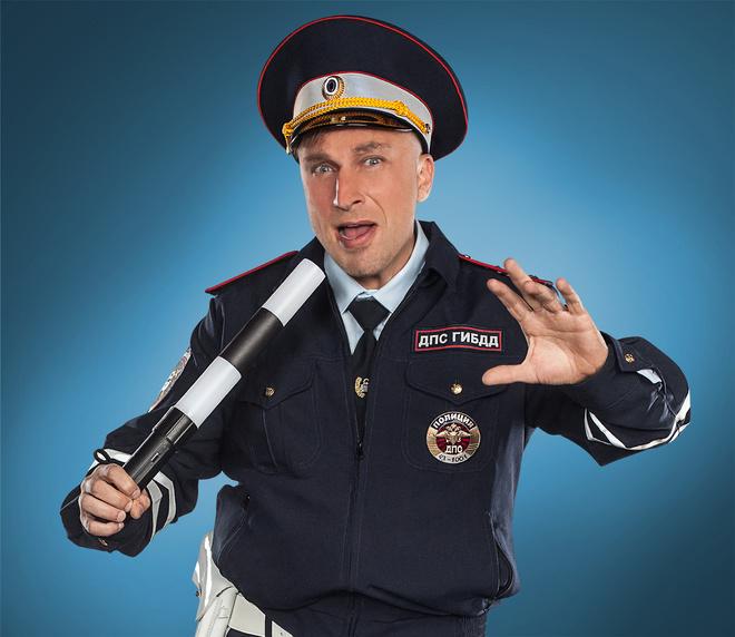 Самый лучший день смотреть, Дмитрий Нагиев