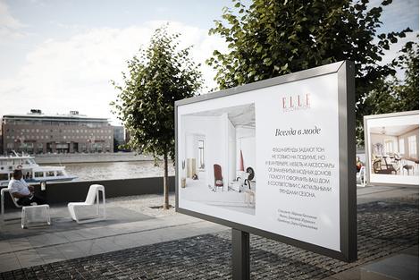 Фотовыставка «Тренды в дизайне» в «Музеоне»   галерея [1] фото [2]