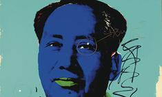 Портрет Мао Цзэдуна продали за $300 тыс.