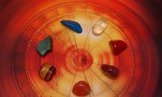 Твой драгоценный камень по гороскопу