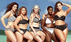 Модели plus size показали модные бикини для пышек
