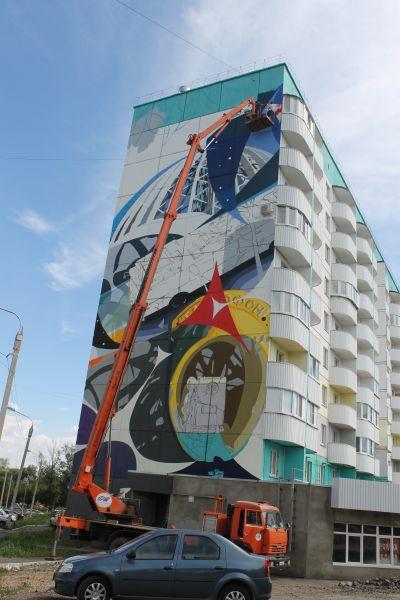граффити, екатеринбург, абстракция, музей городов европы и азии, магнитогорск