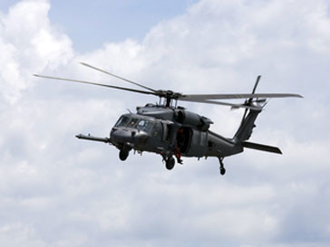 Разбился военный вертолет Ми-8
