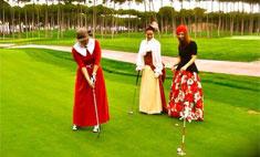 В деле: гольф как бизнес