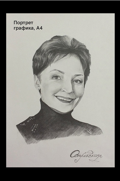 Дарья Островская