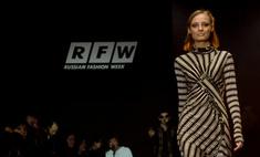 В Москве завершилась юбилейная Russian Fashion Week