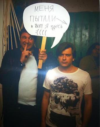 Максим Виторган и Шура Би-2
