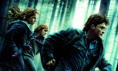 Фильм «Гарри Поттер и дары смерти» снова на вершине кассовых сборов