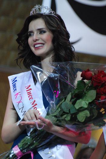 Образцова Юлия, победительница конкурса «Мисс Москва-2009»