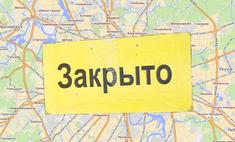 В Москве ввели режим обязательной самоизоляции